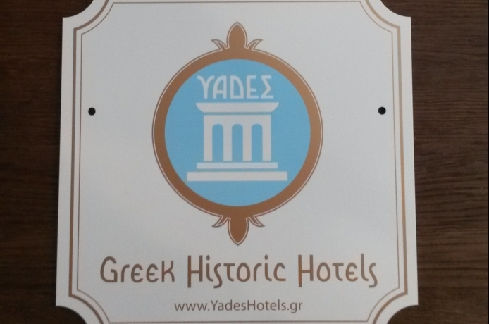 Greek Historic Hotels címeres tábla